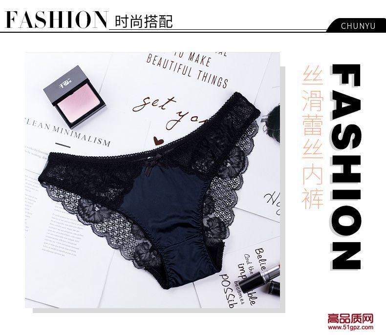 紫黑酒红藏蓝色新款时尚诱惑女性感蕾丝内裤低腰舒适面料棉档三角裤