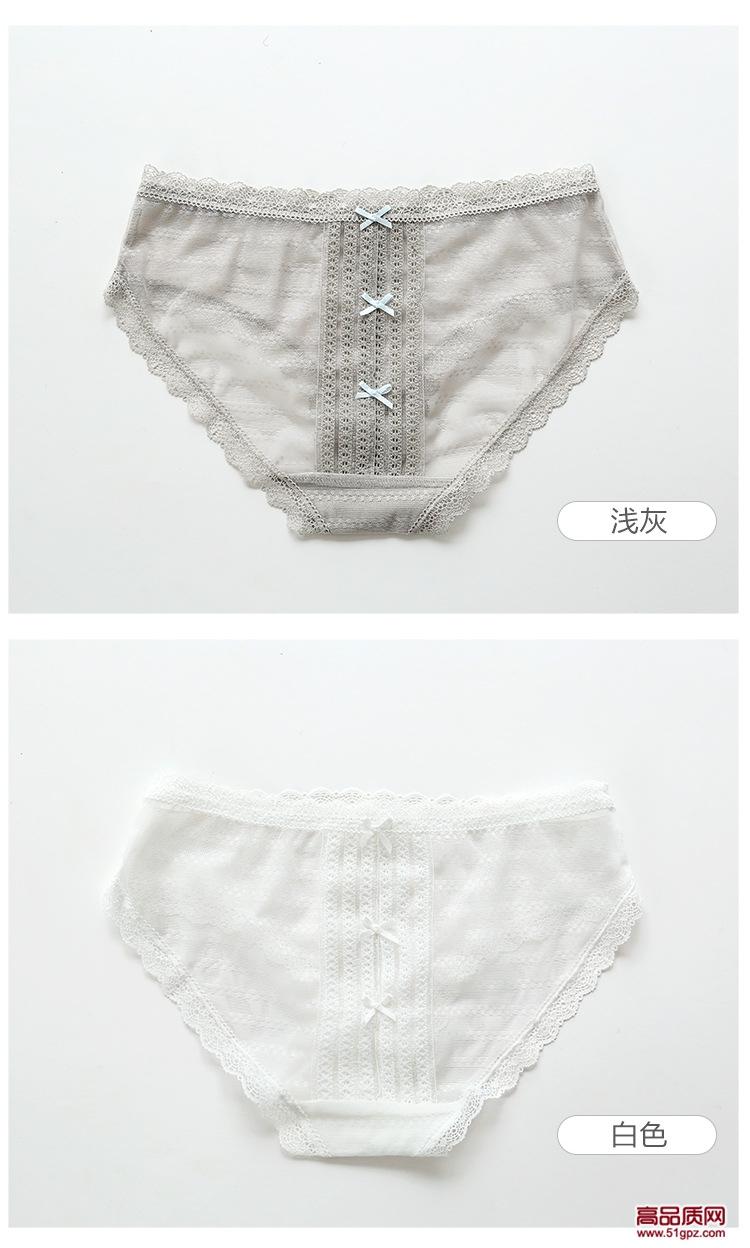 白紫黑浅灰豆沙粉黛蓝(宝蓝)肤色女士性感蕾丝边内裤透明网纱双层棉裆低腰三角裤头