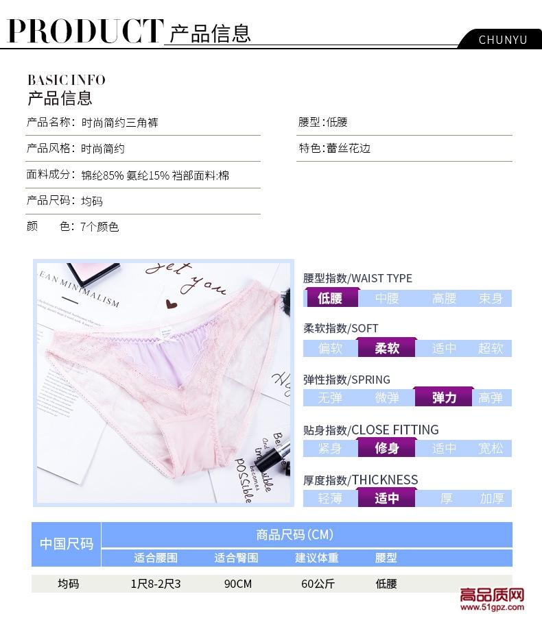 白红肤浅紫深紫宝蓝藏蓝色新款女性感蕾丝内裤低腰透明诱惑舒适棉档三角裤