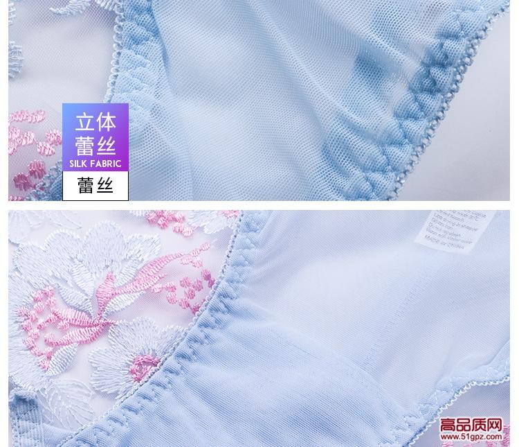 青年女性感蕾丝透明精致刺绣花镂空棉裆低腰三角内裤