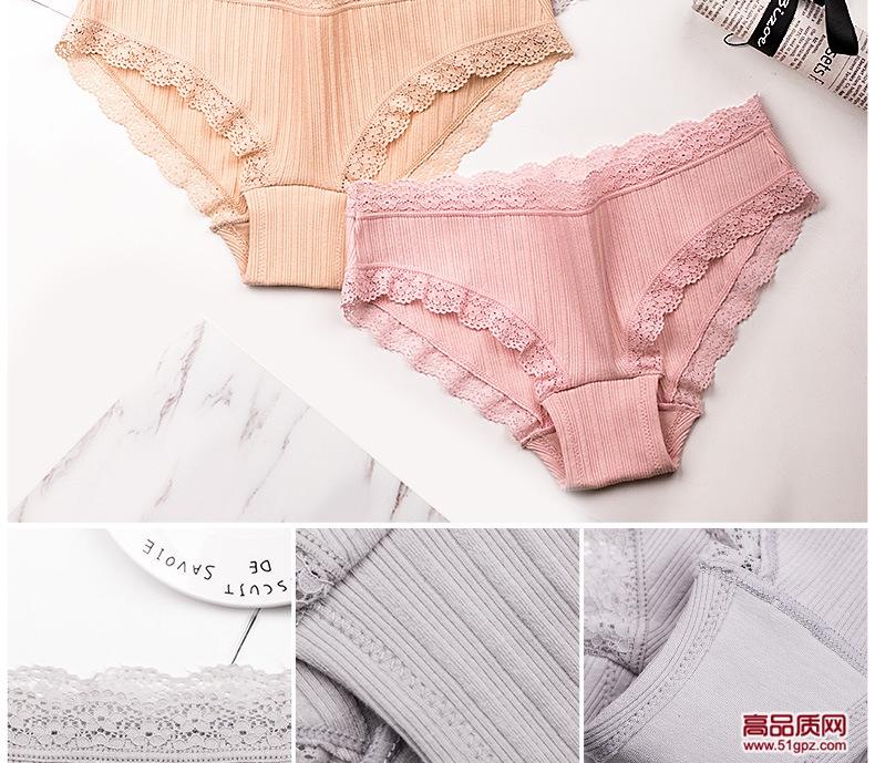新款全棉性感蕾丝边内裤女士低腰舒适棉档三角裤