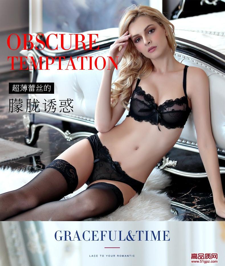 欧美外贸青年女性感蕾丝超薄诱惑透气透视内衣文胸套装