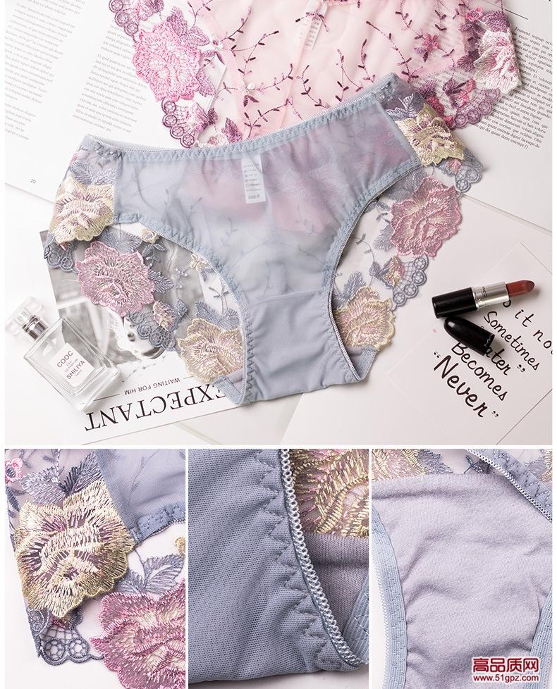 新款性感刺绣蕾丝内裤透明镂空女士低腰棉档三角裤
