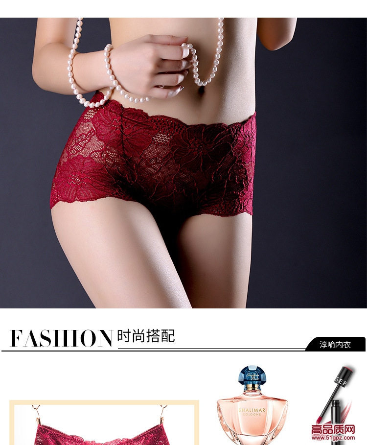 欧美新款大码性感蕾丝女内裤高腰收腹纯棉裆舒适轻奢三角裤