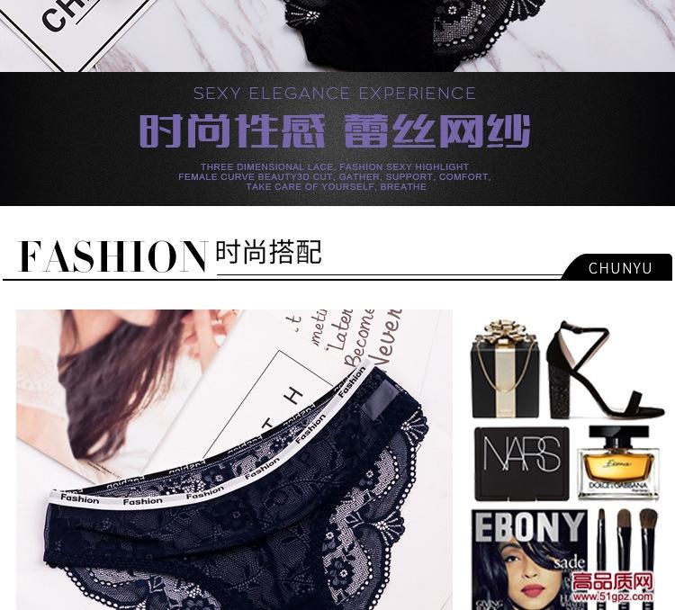 欧美时尚性感蕾丝女内裤透明诱惑美臀舒适棉裆低腰三角裤