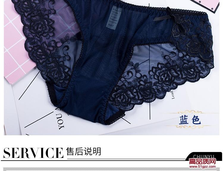 白红黑粉蓝色性感蕾丝刺绣无痕高弹网纱镂空透明低腰三角裤女士纯棉裆内裤
