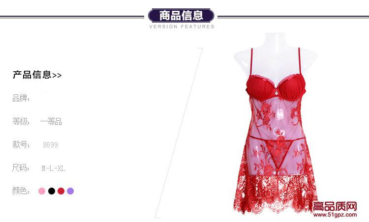 高端网纱情趣内衣欧美外贸带罩杯性感蕾丝透视可爱少女型睡衣睡裙吊带裙
