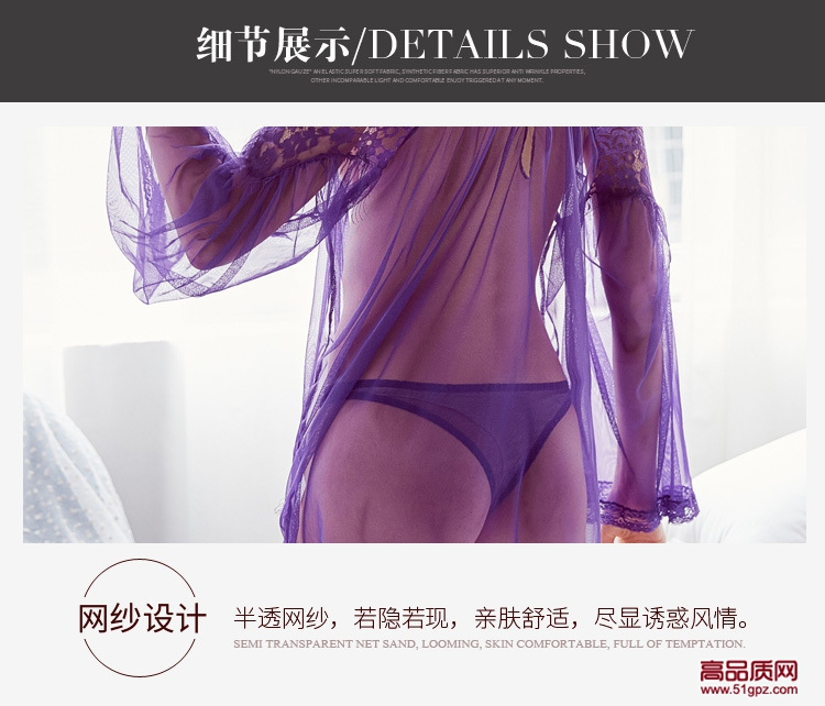 黑白浅紫枣红色情趣内衣透视装大码蕾丝吊带睡裙露肩女士性感睡衣
