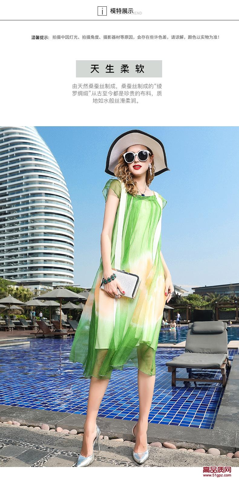 浅绿色真丝连衣裙夏季新款2018桑蚕丝印花中年女长裙海边度假沙滩裙
