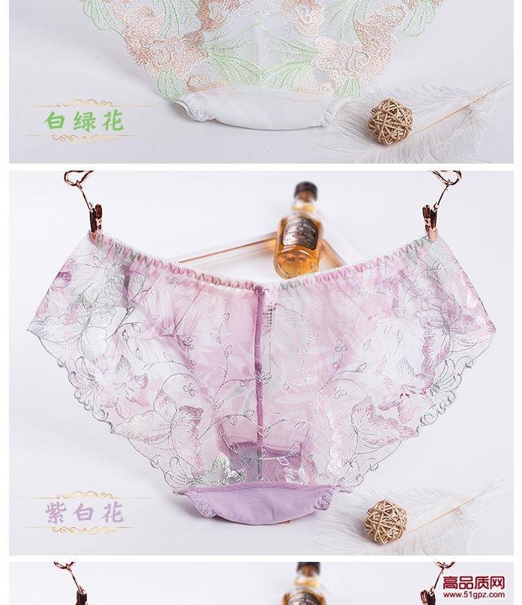 精致刺绣网纱低腰内裤女性感透视无痕蕾丝花边三角内裤