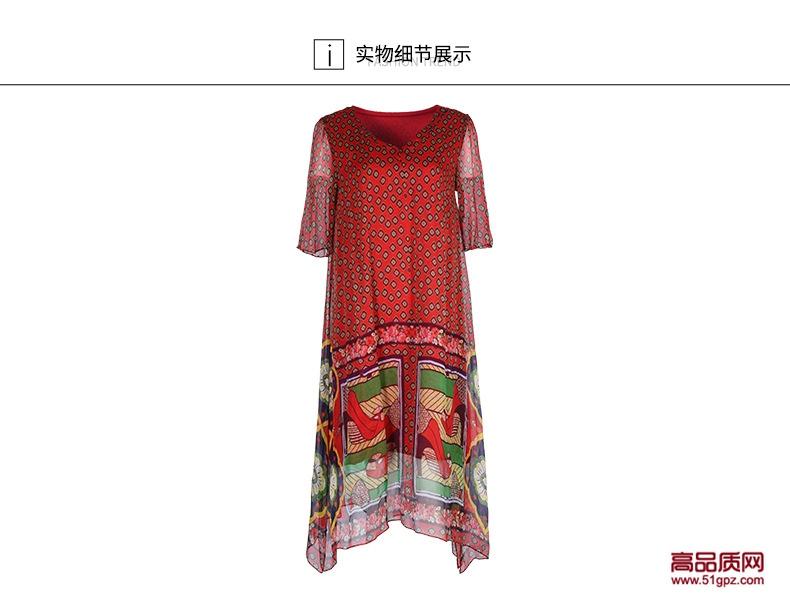 连衣裙夏2018红花色修身中年女士装真丝蚕丝中长A字裙沙滩裙子