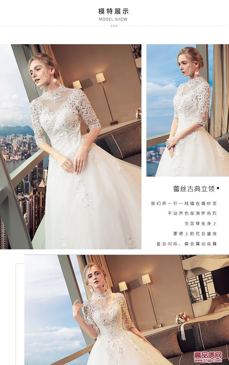 白色齐地拖尾婚纱礼服2018新款新娘结婚公主欧美复古显瘦长袖长拖尾立领