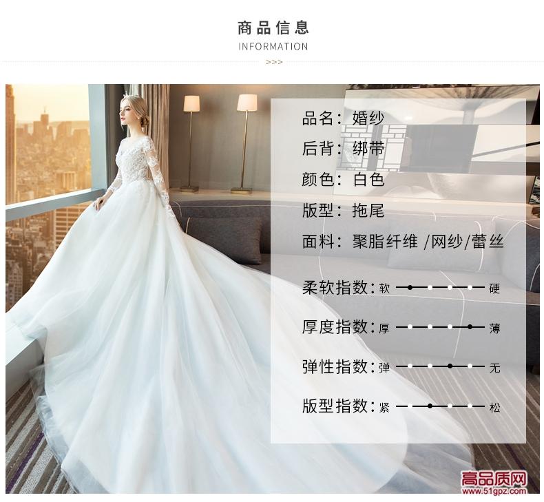 白色拖尾齐地轻婚纱2018新款新娘结婚礼服拖尾欧美公主梦幻出门纱超仙旅拍显瘦