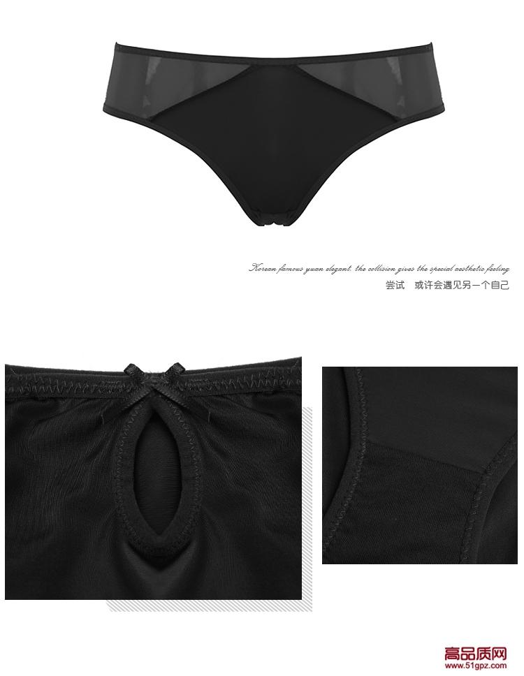 粉绿蓝黑色夏季无痕黑色性感镂空女士内衣无钢圈小胸厚款聚拢调整型上托文胸