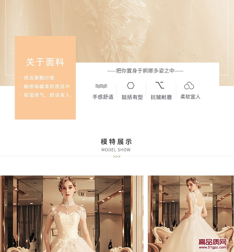 香槟色白色婚纱礼服新娘齐地新款香槟色冬季韩式复古立领齐地公主奢华包肩蓬
