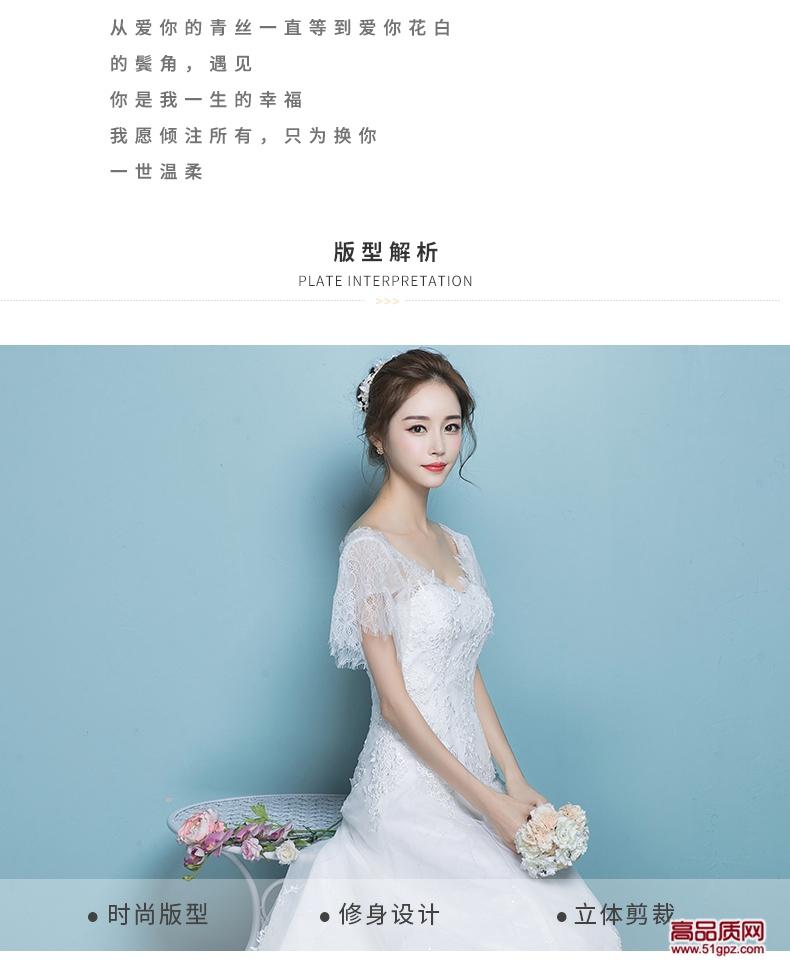 白色拖尾齐地轻婚纱礼服2018新款新娘结婚简约公主显瘦一字肩小拖尾V领白夏季
