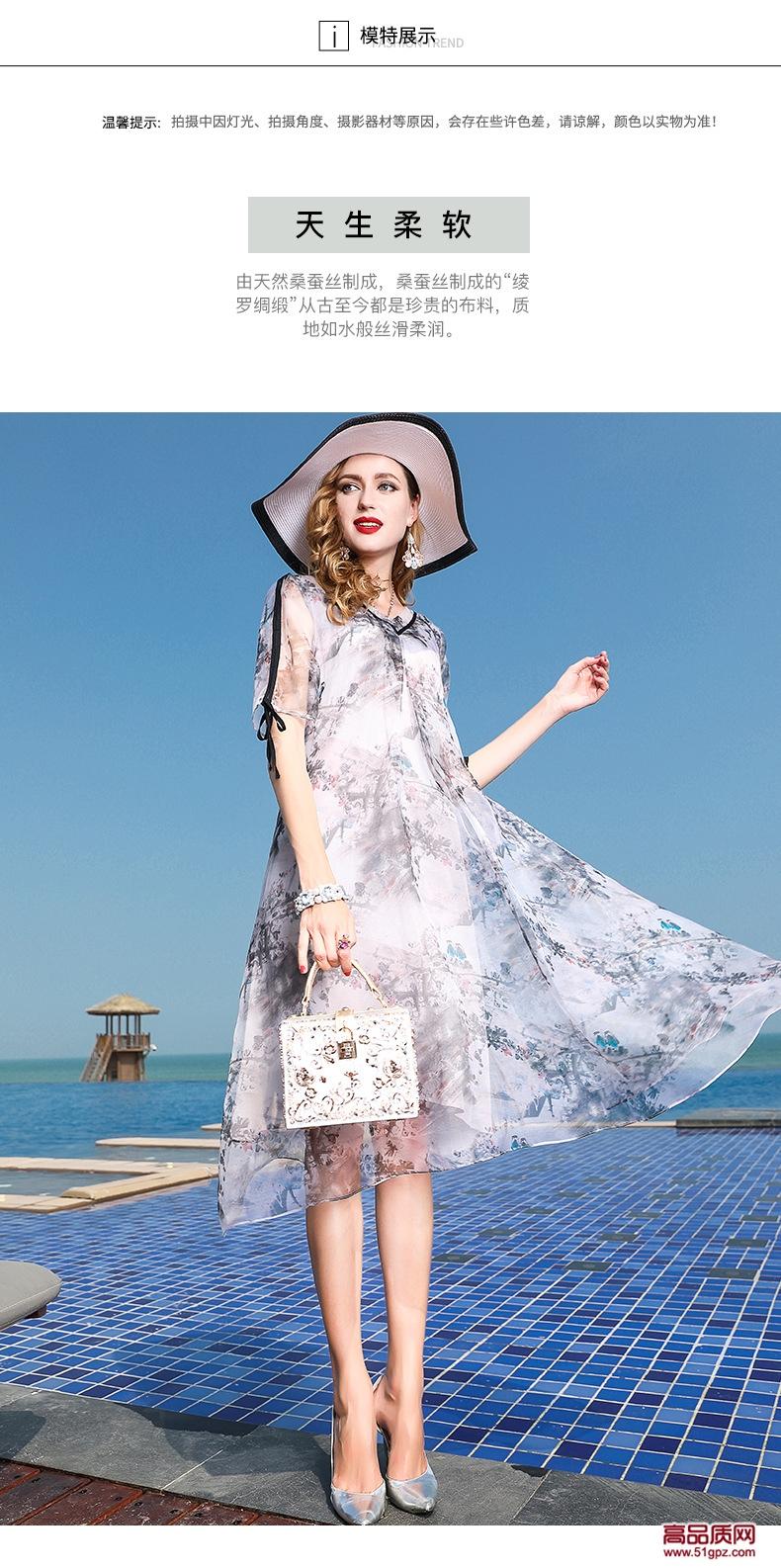 连衣裙夏2018灰蓝色复古中国风欧美修身女装真丝蚕丝欧根纱中长A字裙沙滩裙子