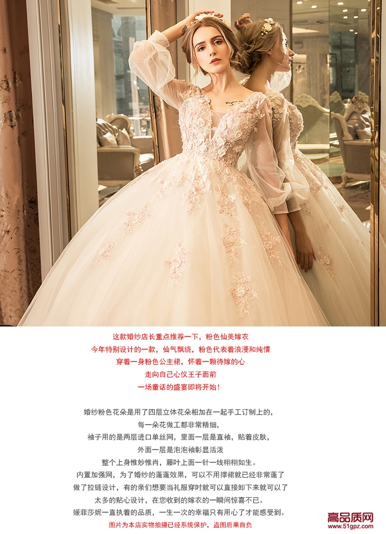 象牙白粉花婚纱礼服2018新款公主韩版新娘结婚包肩长袖蕾丝显瘦齐地