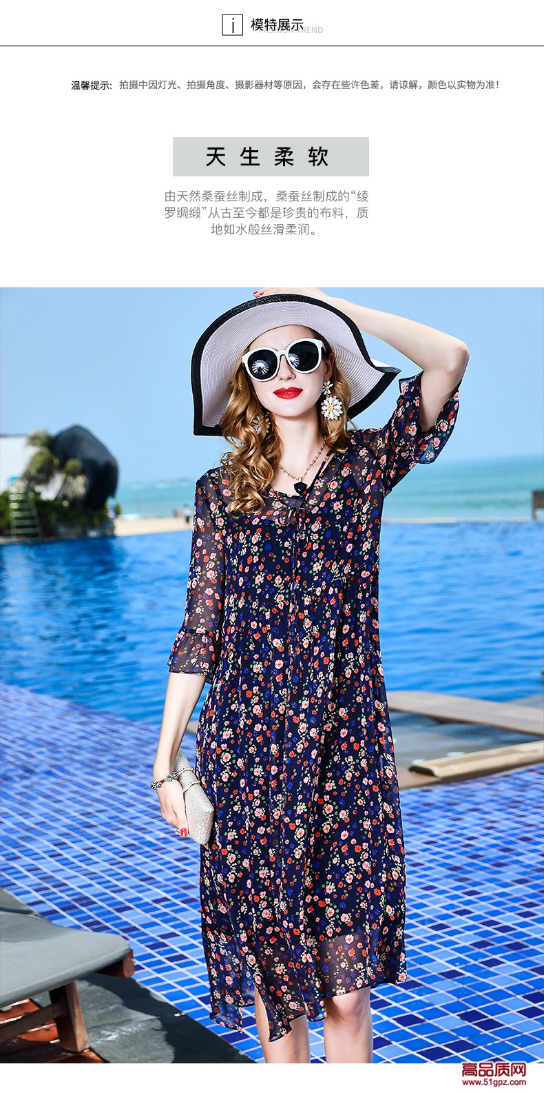 小粉印花连衣裙2018夏新款中年女时尚修身真丝乔其中袖中长款裙子
