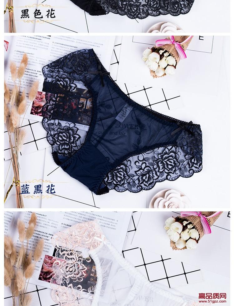 青年女性感刺绣花全透明内裤纯棉裆低腰无痕网纱女士三角裤