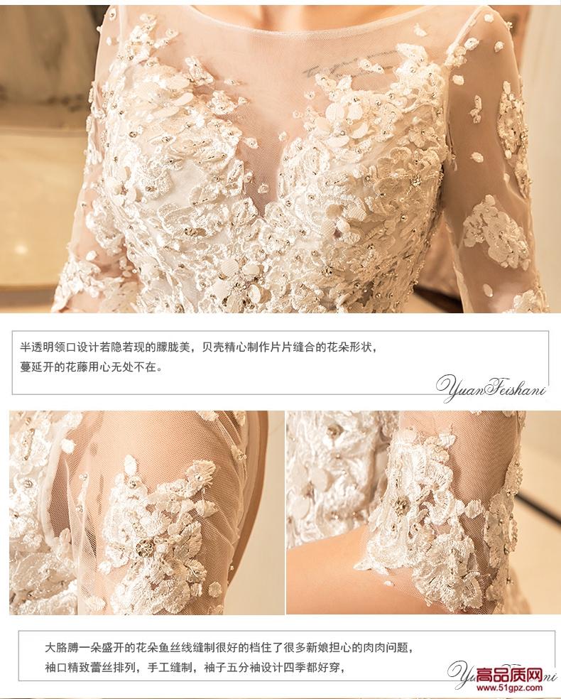 象牙白婚纱2018新款结婚秋冬季婚纱礼服新娘长拖尾鱼尾显瘦版型