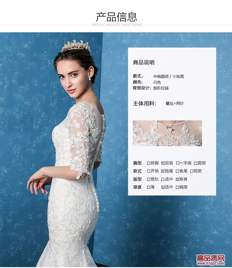 米白色长袖鱼尾婚纱新款新娘礼服拖尾欧美宫廷梦幻公主冬季端庄大气