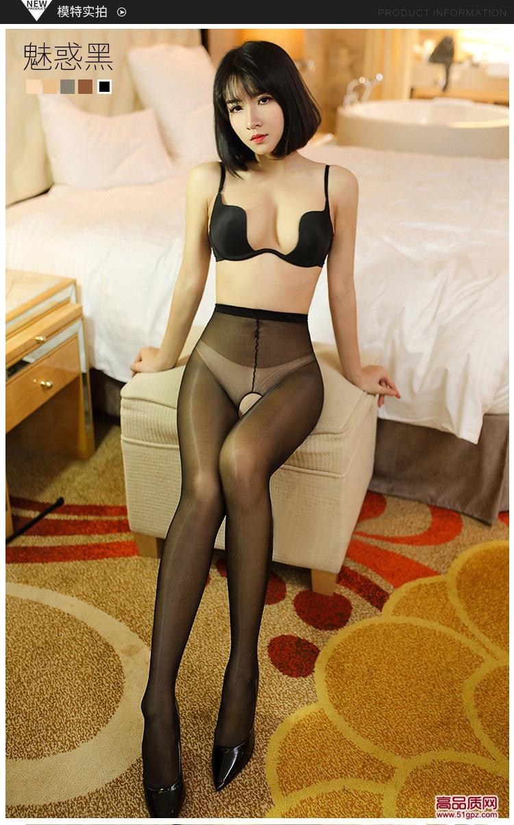 灰黑咖啡肤色开档兔脱性感透视无痕修身高弹包芯丝情趣连裤袜油光裸氨丝袜