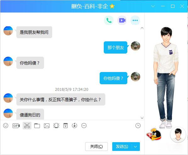 <a href=http://www.gk88.net/fazhi/ target=_blank class=infotextkey>广州市耀建企业管理服务有限公司</a>怎么样