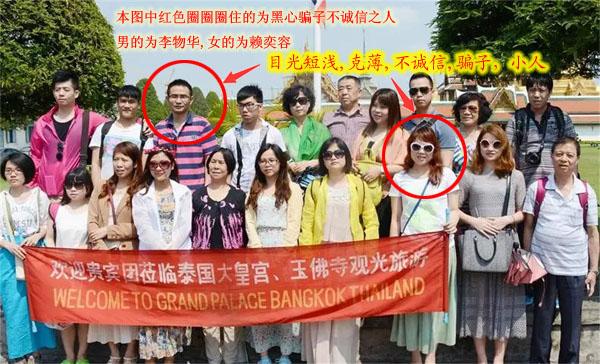 广州市耀建企业管理服务有限公司