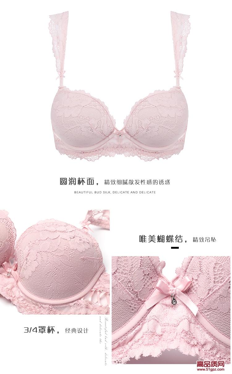 白黑粉红色日系甜美蕾丝内衣无钢圈内衣女学生高中少女小胸加厚聚拢文胸套装