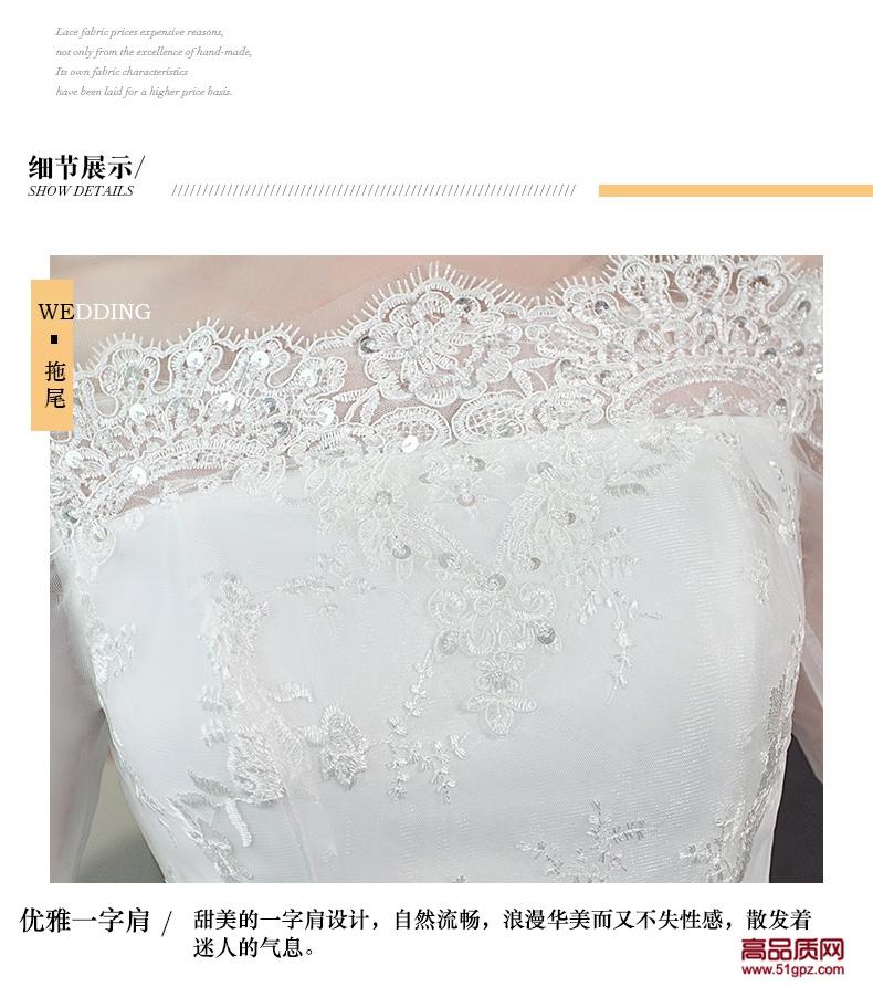 白色一字肩拖尾齐地婚纱礼服2018新款新娘欧美公主宫廷显瘦拖尾婚纱简约春夏