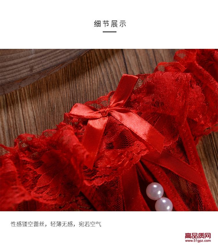 黑白粉蓝玫红色女性感蕾丝珍珠按摩低腰开档丁字裤蝴蝶结透明情趣诱惑三角内裤