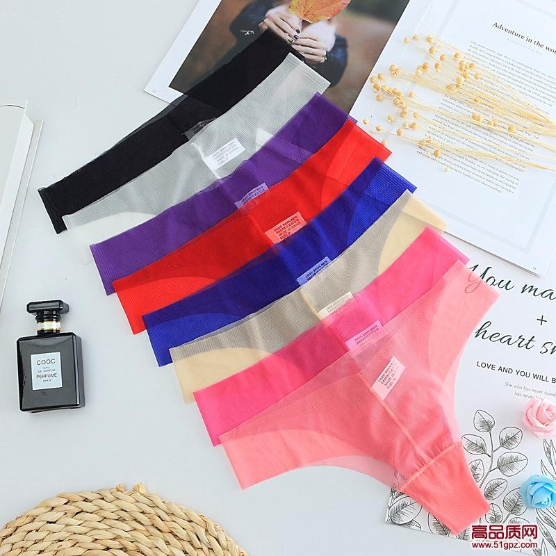 黑白紫蓝西瓜红玫红肤红色女性感透明诱惑低腰透视三角裤超薄透气内裤