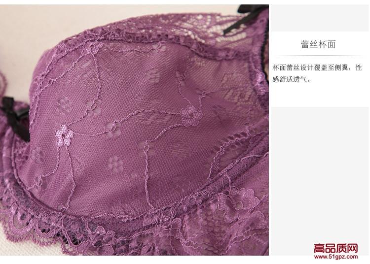 法国外贸新款白粉紫黑色超薄性感蕾丝V型调整型聚拢内衣文胸套装