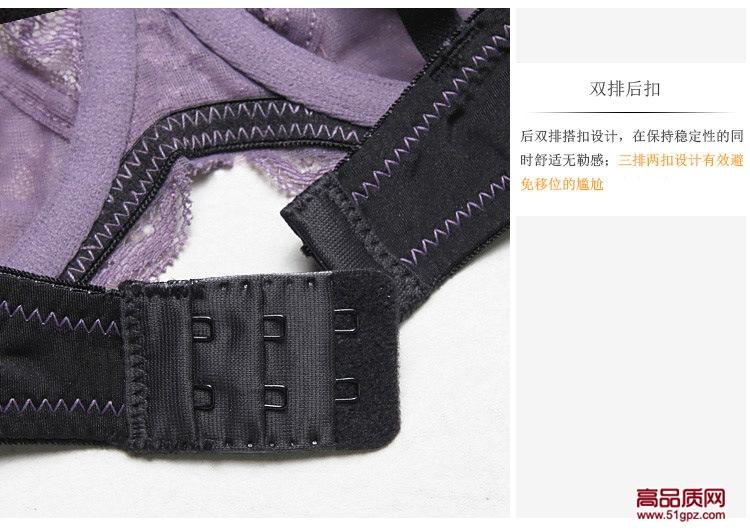 欧美白紫黑咖啡西瓜红米黄色夏季超薄款蕾丝情趣性感内衣文胸套装